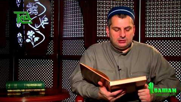 """15 Жизнеописание Пророка Мухаммада по книге """"Каляидуль-джавахир"""""""
