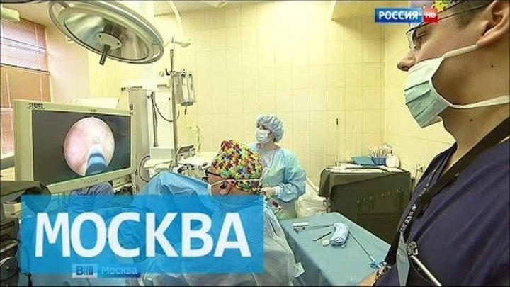 Уникальная операция в режиме онлайн прошла в столице