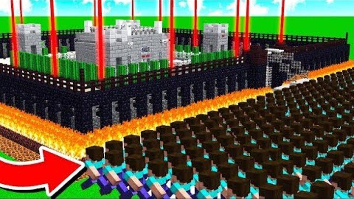 500 НУБОВ ПРОТИВ САМЫЙ ЗАЩИЩЕННЫЙ ДОМ в Майнкрафт Зомби апокалипсис minecraft троллинг нуба Мультик
