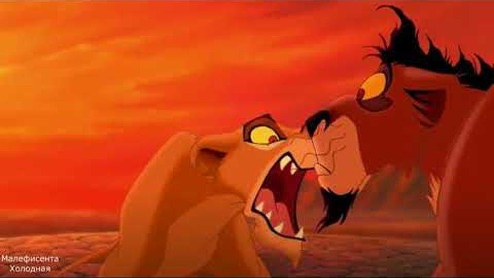 Король лев, Кот в сапогах, ледниковый период, альфа и омега, зверополис Сочинение про лето (прикол)