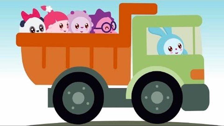Транспорт - Малышарики: Умные песенки - обучающие и развивающие мультики про машинки для детей