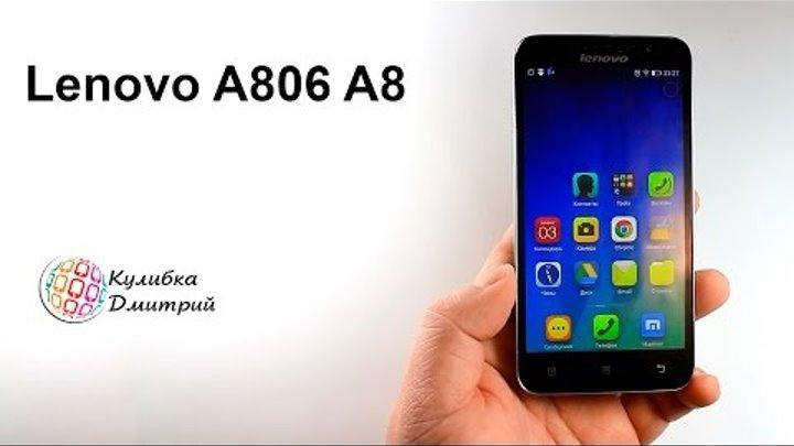 """Lenovo A806 A8 . 8 ядер MTK 6592 . 5"""" IPS HD . 2 гб RAM .13 мп .Обзор и игры"""