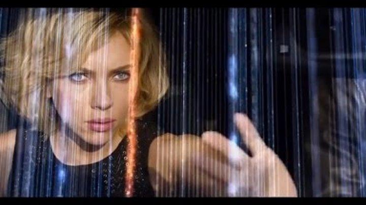 Люси трейлер пародия 2014 русский