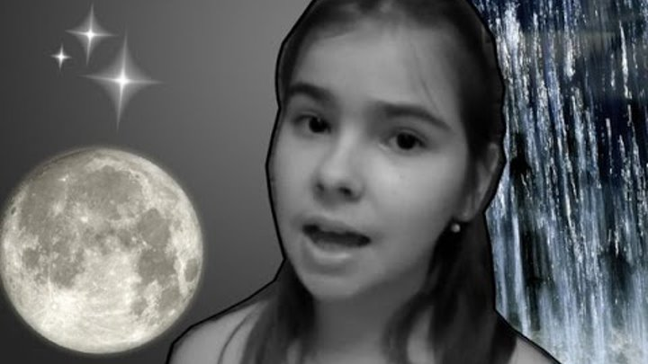 "Клип ""Вою на луну ""(Нюша)"