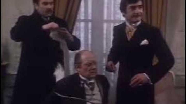 Арсен Люпен(детектив и приключения) 1 серия. Франция, 1980год