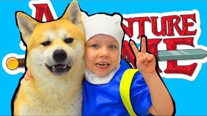 ВРЕМЯ ПРИКЛЮЧЕНИЙ: Финн и Джейк в реальной жизни Adventure Time Finn and Jake in real life new
