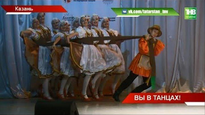 Чемпионат России по народным танцам собрал на сцене коллективы со всей России   ТНВ