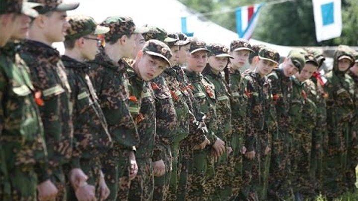 Военно-исторический лагерь «Бородино–2016»