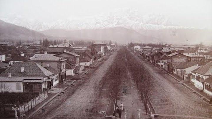 Картинки по запросу Города без людей. Наблюдения и подсказки соратников. Владикавказ 1869 года .
