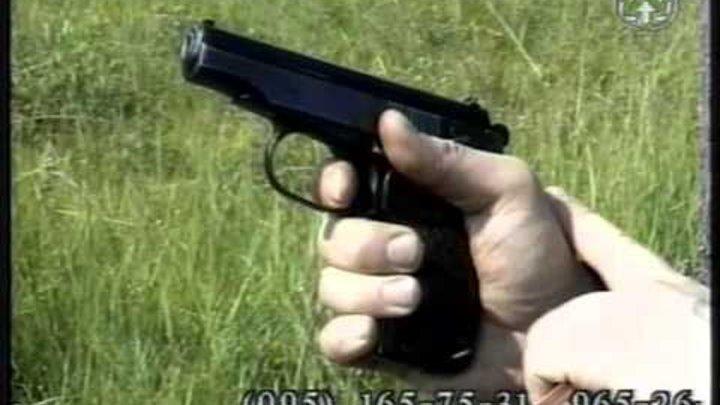 Стрельба из боевого оружия. Виды спусков курка (АК,СВД,ПМ,ТТ).