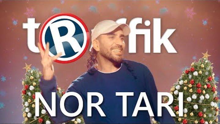 tRaffik - Nor Tari / Նոր Տարի / Rafayel Yeranosyan [Anounce 004]