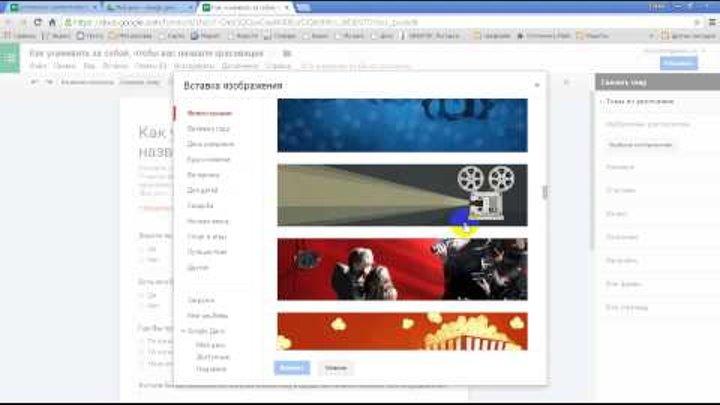 Как создать Гугл форму.Яндекс диск Елена Толстюк 14.05.2015г.
