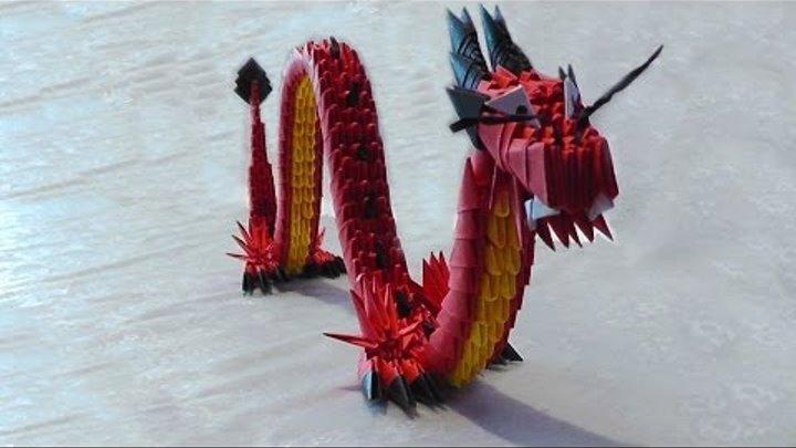 Модульное оригами красный китайский дракон (схема сборки, пошаговая инструкция)