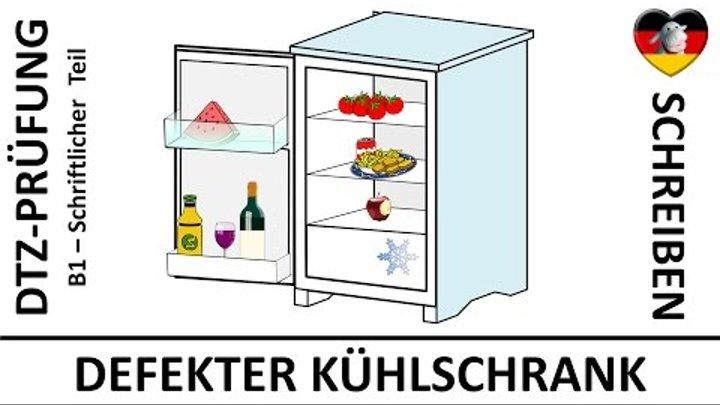 B1-Prüfung (DTZ) -- schriftliche Prüfung -- Brief (defekter Kühlschrank) --  Deutsch lernen