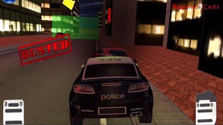 Машинки Cars полицейская машинка аварии машинок мультики про машинки