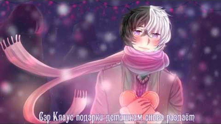 【Rey Nishiki】 - Этой зимой [original song]