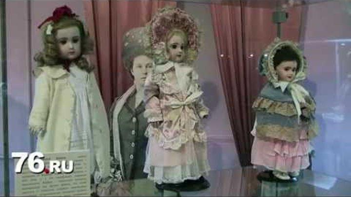 Афиша Ярославля: выставка старинных кукол