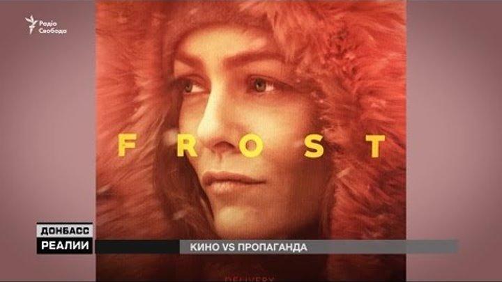Кино о войне на Донбассе: что снимают с обеих сторон линии фронта?   «Донбасc.Реалии»