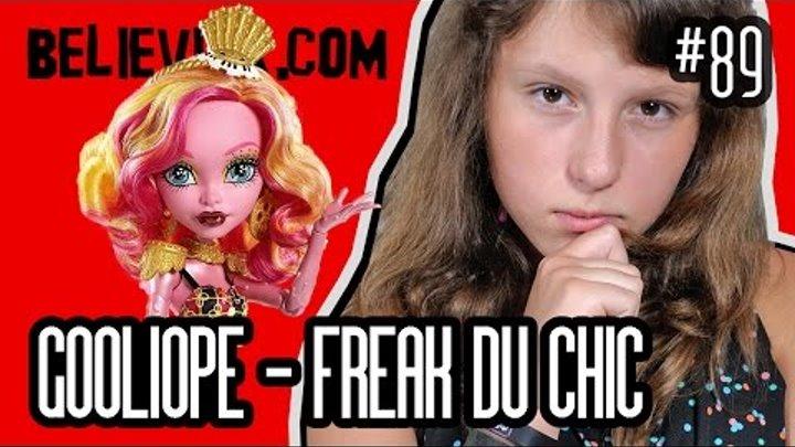 Новая кукла Монстер Хай Gooliope (Гулиоп) Freak Du Chic Школа Монстров монстр великан Monster High