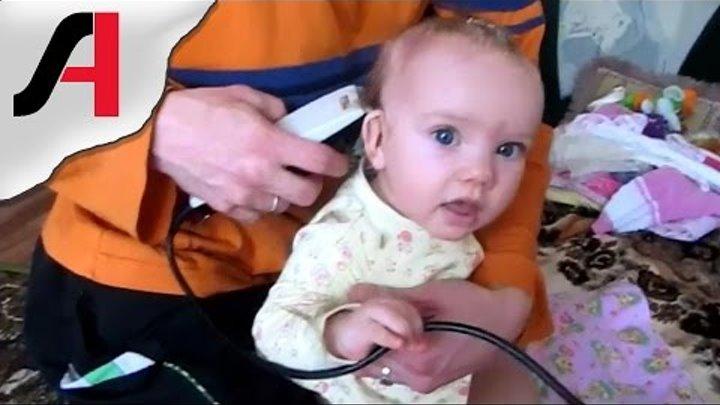 Как побрить голову младенцу? Как подстричь ребенка? Детские стрижки видео.