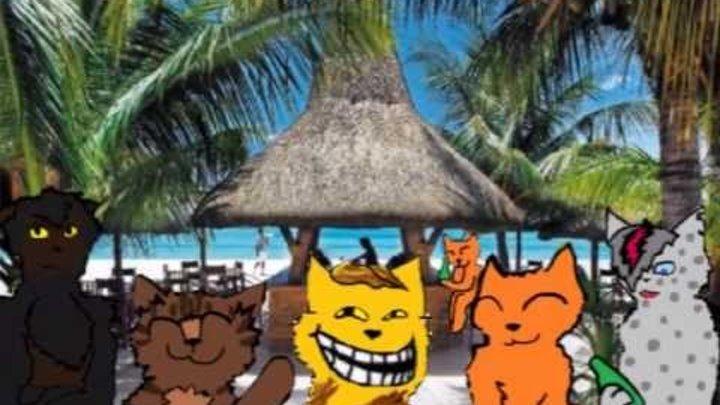 Коты-воители: Лес-2 — «В погоне за бухлом» (3 серия)
