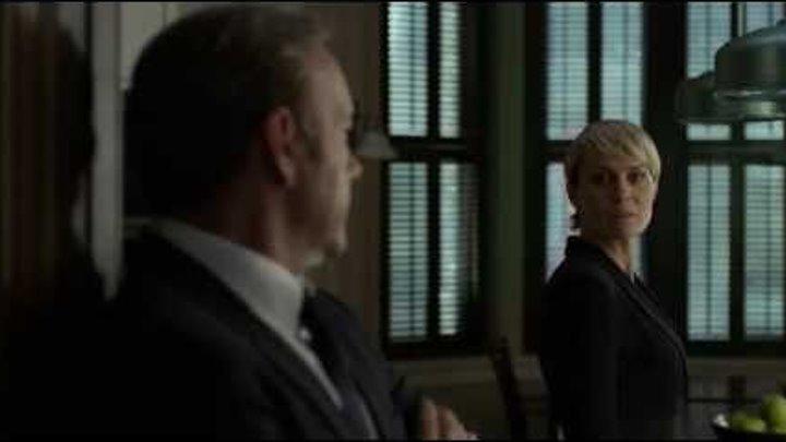 Карточный домик - 2-ой сезон / House of Cards - Season 2 (русский трейлер) HD