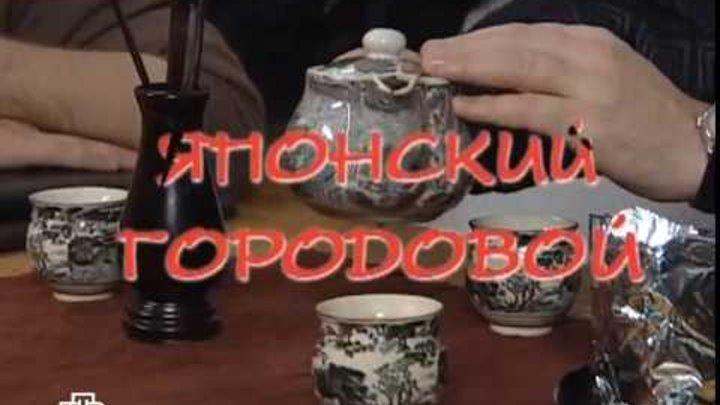 Улицы разбитых фонарей 9 сезон 2 серия