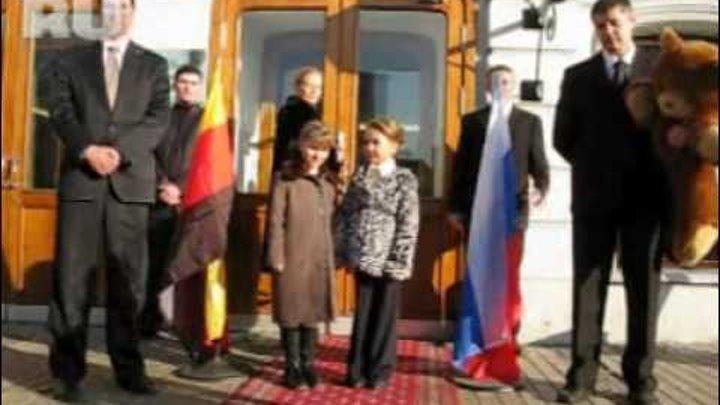 Папины дочки Российская Пуговка встретилась с немецкой сестрой