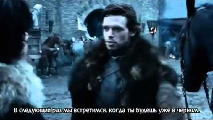 Игра престолов 1 сезон русский трейлер