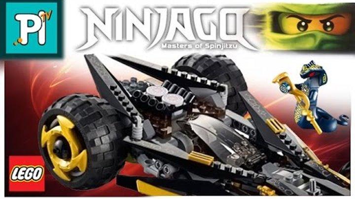 Лего ниндзяго как собирать / Lego ninjago новые наборы / Лего атака коула