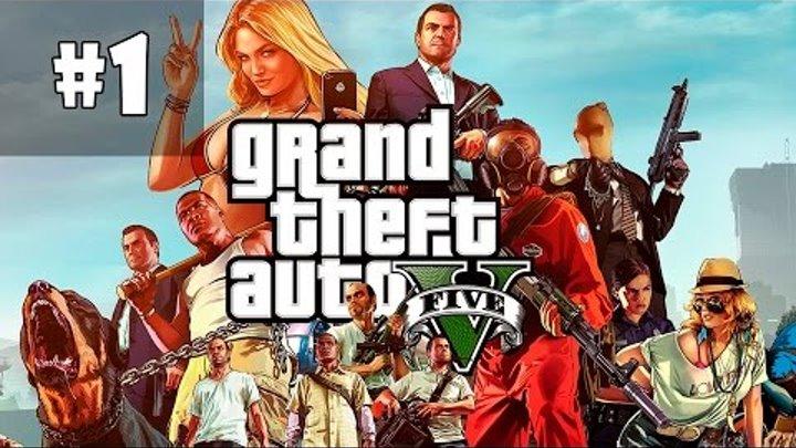 Grand Theft Auto V (GTA 5 PC) прохождение игры - Часть 1 (Пролог)