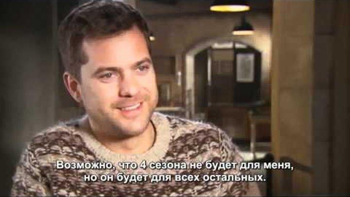 """Fringe - """"В ожидании 4 сезона"""" (русские субтитры)"""