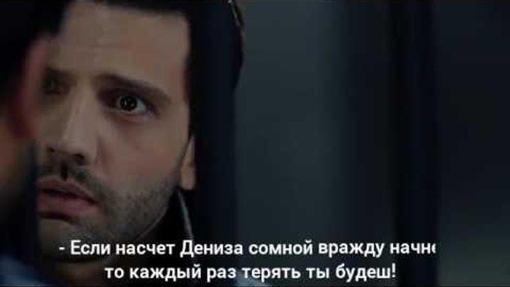 КАРА СЕВДА 56 серия 2фрагмент