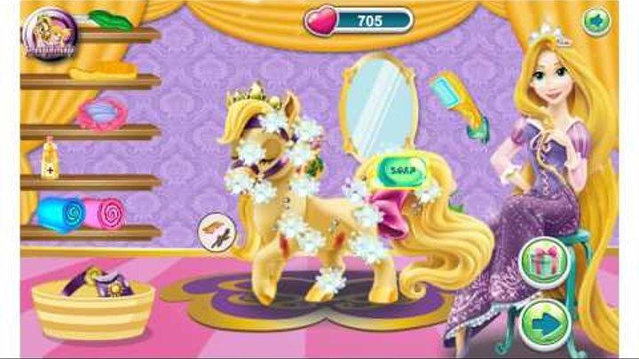 Рапунцель Игры—Красивая Дисней Принцесса Рапунцель Пони—Онлайн Видео Игры Для Девочек 2015 Мультик