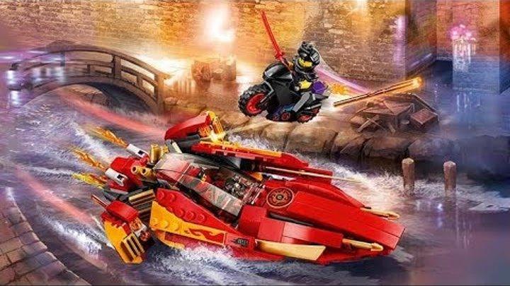 Katana V11 - 70638 - Lego Ninjago
