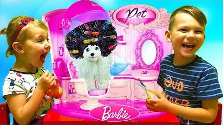 Игры для девочек ИГРАЕМ в САЛОН КРАСОТЫ для животных Барби Видео для детей Новые игрушки