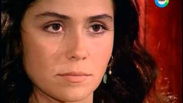 Жади говорит Лукасу что она любит Саида