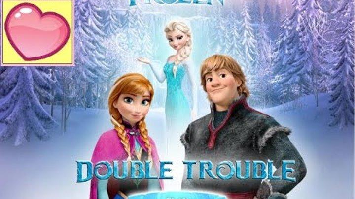 Игра Большие неприятности, 3 уровень (Frozen: Double Trouble)