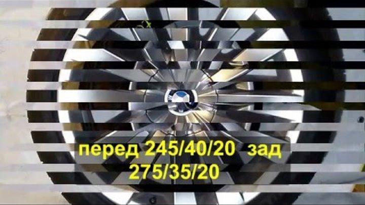 Диски для BMW 5;7-серии; GT F07 разноширокие перед 245/40/20 зад 275/35/20 б/у, стиль 253