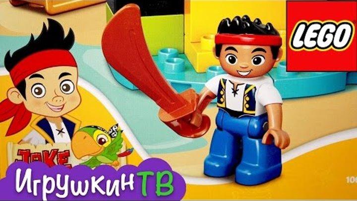 Мультик Лего Дупло Джейк и Пираты Нетландии. Lego Duplo Jake and the Neverland pirates