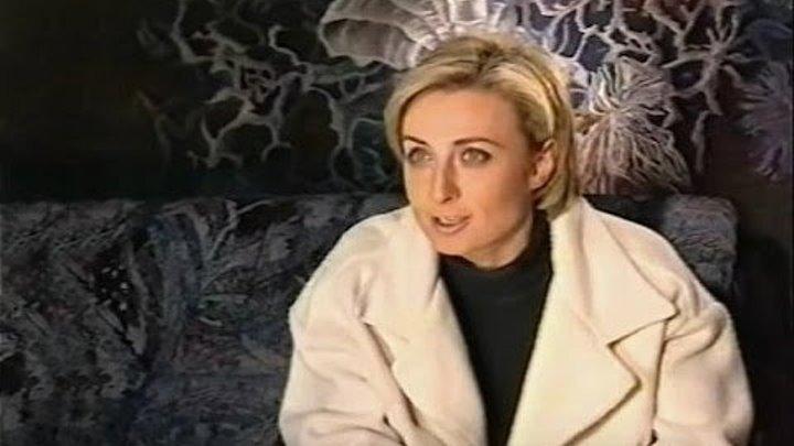 Татьяна Овсиенко - Фильм «За розовым морем» (©Союз 1997 год).