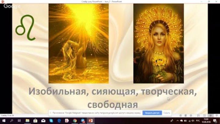 Женщина Эпохи Водолея