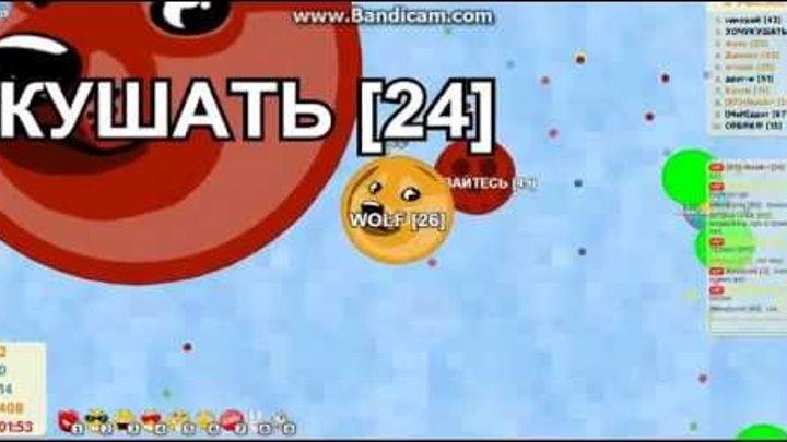 3 серия агарио галодные игры :з