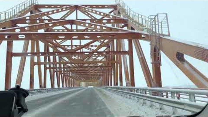 Мост, Красный дракон