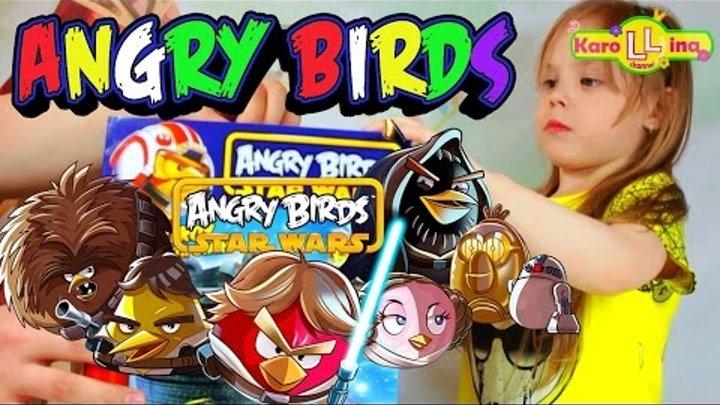 #KL. Открываем Энгри Бёрдс Звездные войны - Open Angry Birds Star Wars 3 часть