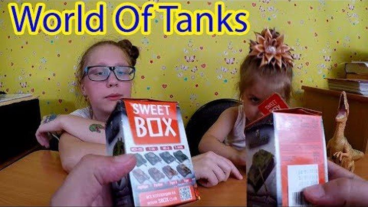 Катя нашла мармеладный танк в киндер сюрпризе World of Tanks