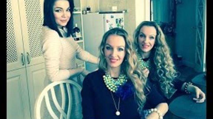 Красиво жить не запретишь + сёстры Груздевы с Викторией Алешко полный выпуск