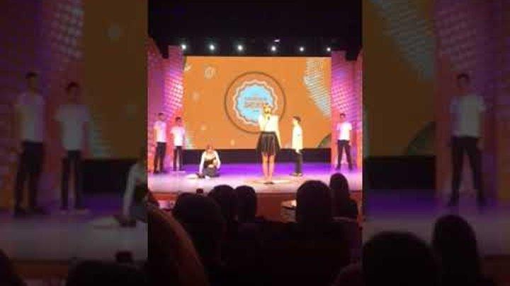 Оранжевый диплом 2017 Хит сезона