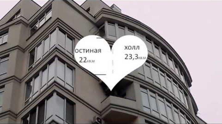 Аркадия Хиллс ЖК Купить квартиру в Одессе . Жилье премиум- класса. 3 ком.кв.
