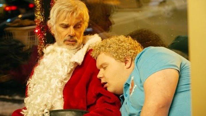 Плохой Санта 2 / Bad Santa 2 (2016) Второй дублированный трейлер без цензуры HD